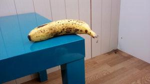 バナナがあると