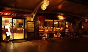 カナロアカフェ