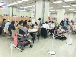 うさフェス春2017(3月18日)をびび様と…7