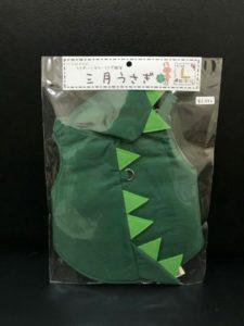 恐竜うさぎ「ミッシュちゃん」2