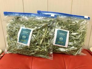 【無料配布】最上級牧草を店頭にて配布中(EXTOLEVEL社製)9