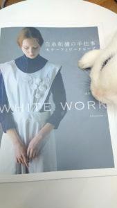 「びび様」がうさぎモデルとして出演した書籍が発売!1